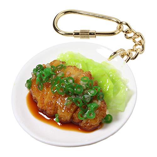 食品サンプル屋さんのキーホルダー(油淋鶏)【食品サンプル キーホルダー 雑貨 食べ物 ユーリンチー 海外 土産 プレゼント】