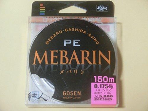 メバリンPE 0.175号 (4.5lb) カクテルオレンジ 150m巻