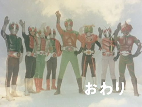 さらば筑波洋!8人の戦士よ永遠に・・・。