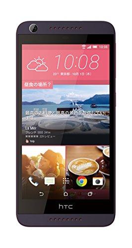 HTC Desire 626 SIMフリー スマートフォン ピンク DESIRE-626-PK
