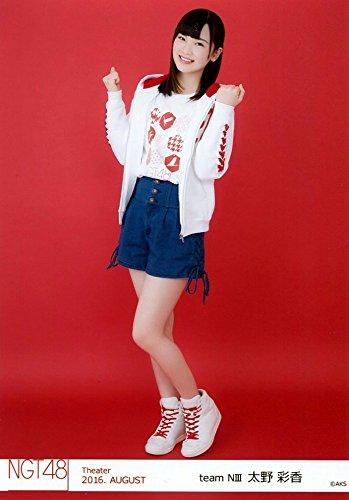 【太野彩香】 公式生写真 NGT48 Theater 2016.August 月別08月 B