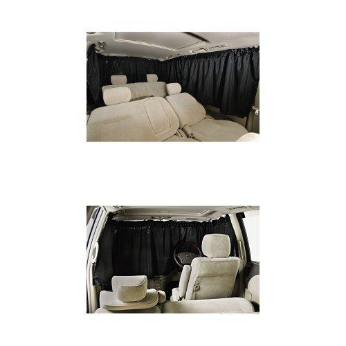 BONFORM ( ボンフォーム ) 車用カーテン 車中泊 シャットカーテン リア5点 ブラック 7901-04BK + フロント3点 ブラック 7901-03BK