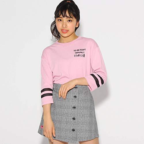 ピンクラテンは小学生に人気の高いファッションブランド