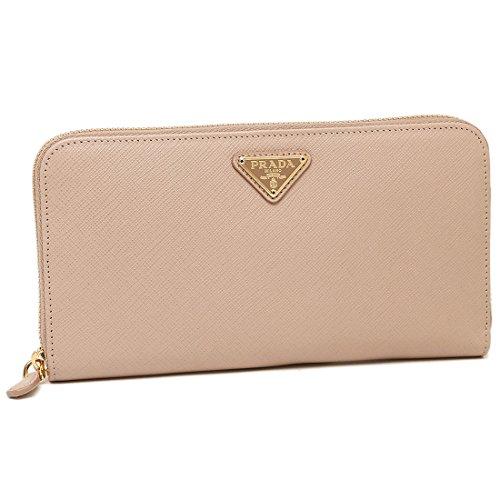 プラダの財布を結婚記念日にプレゼント