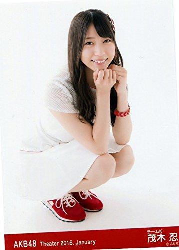 【茂木忍】 公式生写真 AKB48 Theater 2016.January 月別01月