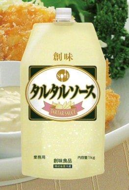 業務用 創味 タルタルソース 1kg 口栓付きパウチ (1本売り)! 創味食品独自の製法で仕上げたクリーミーなタルタルソースです♪