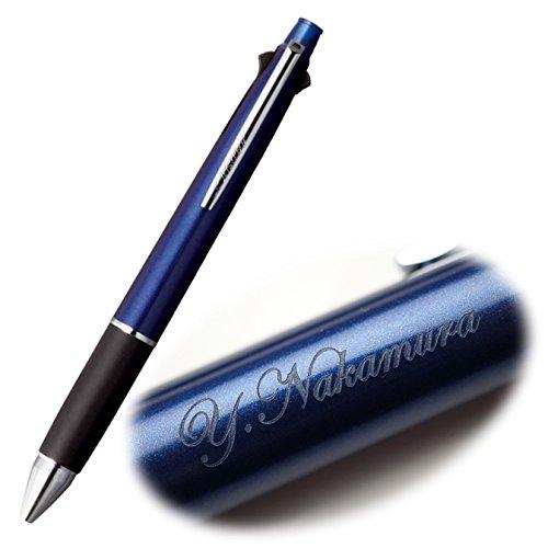名入れでも1000円で贈れるボールペン