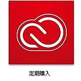 Adobe Creative Cloud コンプリート サブスクリプション(月々払い)[定期購入]  【1万円分のギフト券プレゼント※12か月プランのみ対象 4/30まで】