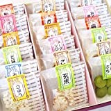 今屋 お煎餅色々 (15袋入り)