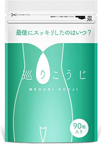 酵素サプリメントは女性に人気の健康食品