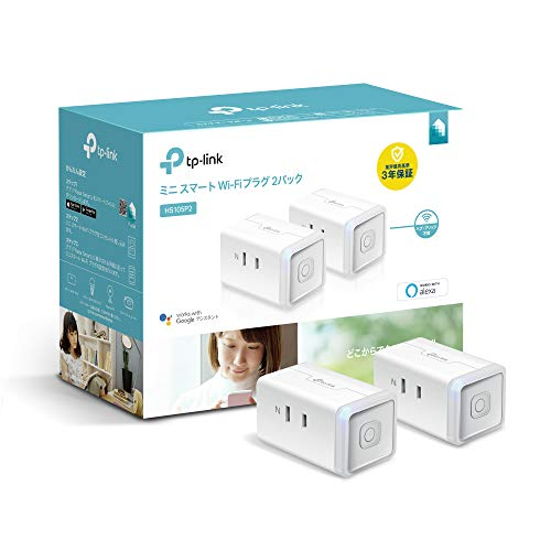 TP-Link WiFiスマートプラグ 2個セット 遠隔操作 Echo シリーズ / Googleホーム / LINE Clova 対応 音声コ...