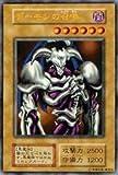 遊戯王カード デーモンの召喚 VOL4-32UR