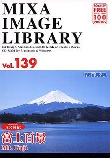 MIXA Image Library Vol.139「富士百景」