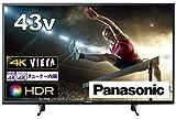 パナソニック 43V型 4Kチューナー内蔵 液晶テレビ ビエラ TH-43GX750