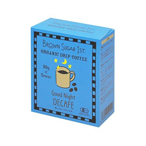 カフェインレスコーヒーはママ友が喜ぶプレゼント