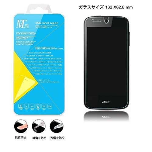 MarsTech Acer Liquid Z330 強化 ガラス 液晶 保護 フィルム 日本製 素材 安全保証付き 気泡ゼロ エイサー リキッド Z330 0.3mm 硬度 9H 2.5D ラウンド エッジ 加工 4.5 インチ
