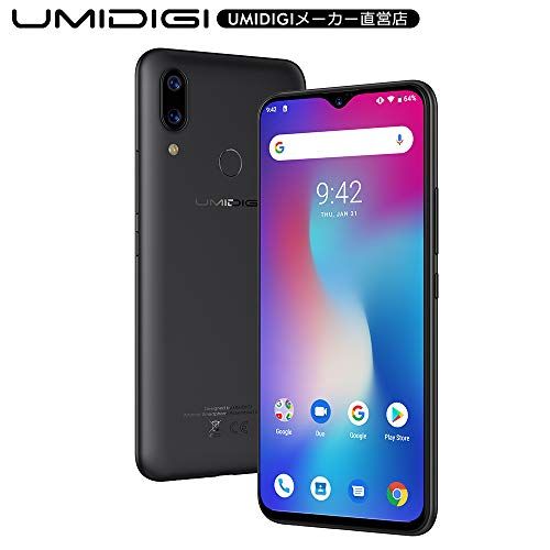 UMIDIGI Power SIMフリースマートフォン Android 9.0 5150mAh大容量バッテリー 6.3インチ FHD+ 大画面ノッチ付きディスプレイ 4GB RAM + 64GB ROM Helio P35オクタコア 16MP+8MPデュアルカメラ18W高速充電 グローバル対応端末 技適認証済み 指紋認証 顔認証 au不可 (ブラック)