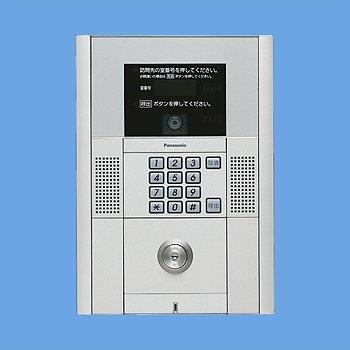 [SHX5431S ]Xシリーズ用増設用制御部一体型カメラ付小型ロビーインターホン(10キー,逆マスター解錠機能付)(シルバー)