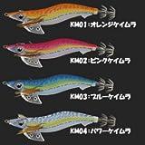 ヤマシタ(YAMASHITA) エギ 王 K HF 22g 3.5号 OKM オレンジケイムラ