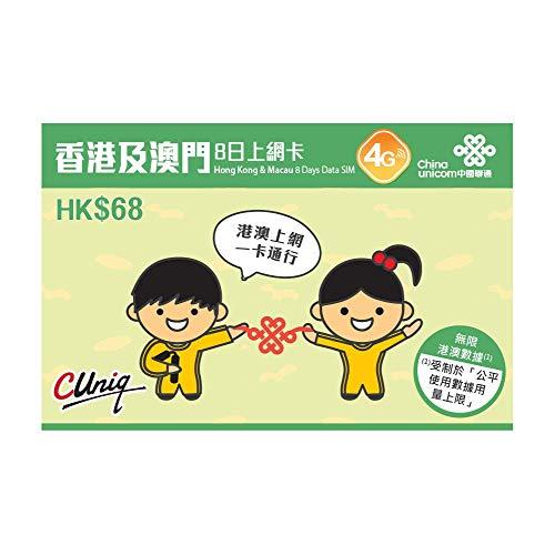 【中国聯通香港】「 香港 マカオ 7日間 データ 使い放題 上網/SIMカード 」