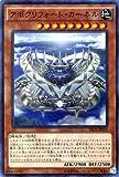 遊戯王/第9期/3弾/SECE-JP023SR アポクリフォート・カーネル【スーパーレア】
