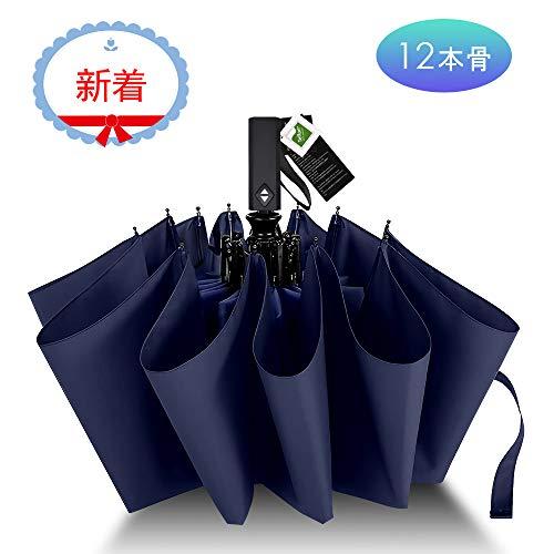 あれば便利な折りたたみ傘を誕生日にプレゼント
