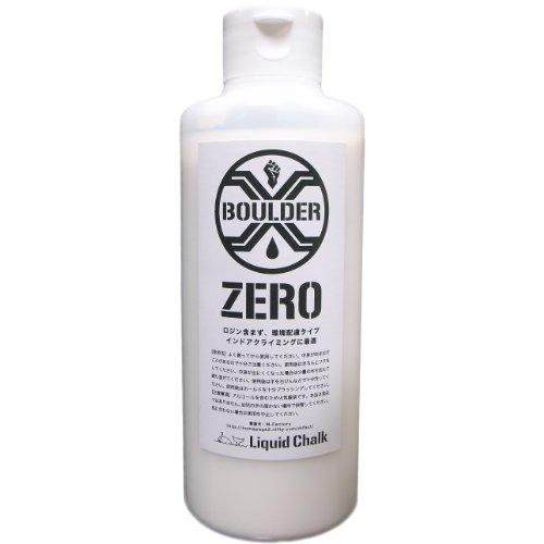 BoulderX 液体チョーク ボルダーX ZERO [クライミング用]
