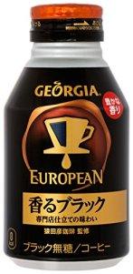 コカ・コーラ ジョージア ヨーロピアン 香るブラック 290ml ボトル缶×24個
