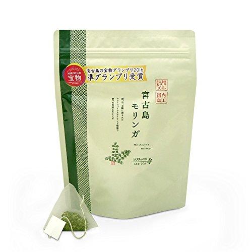 宮古島モリンガ スタンドパック 500ML用(1.5g 紐付きティーバッグ×30包)