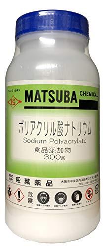 ポリアクリル酸ナトリウム 300g【食品添加物】