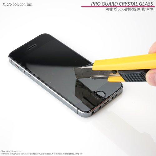 PRO GUARD CRYSTAL GLASS ラウンドエッジ 0.3mm 強化ガラス・耐指紋、撥油性 (iPhone 5S,5,5C, 強化ガラス) PGCG-RGRE-NH-IPH5