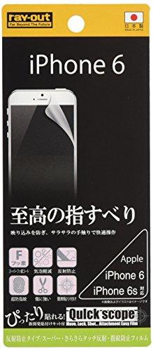 レイ・アウト iPhone6/6s フィルム スーパー・さらさらタッチ 反射防止 RT-P7FT/H1