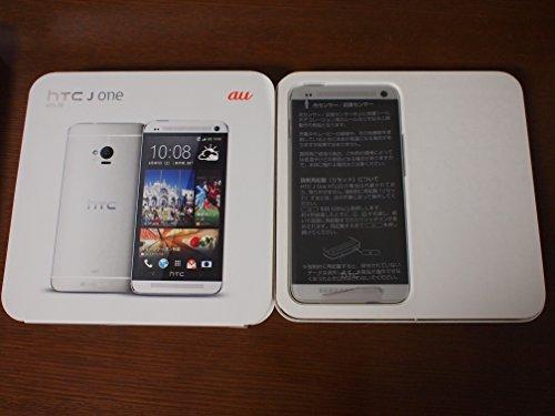 au  HTC J One HTL22 ホワイトメタル