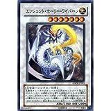 遊戯王 ANPR-JP043-SR 《エンシェント・ホーリー・ワイバーン》 Super