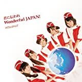 君に伝われ Wonderful JAPAN!/Romantic Journey