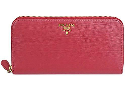 PRADAの財布は女性がもらって嬉しいブランド財布