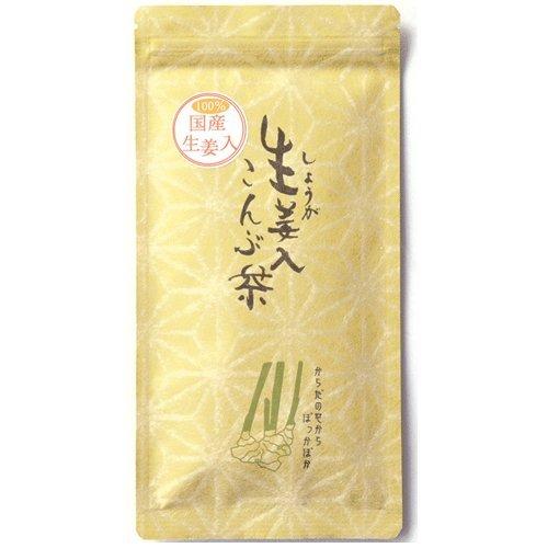 生姜入こんぶ茶(2袋組)