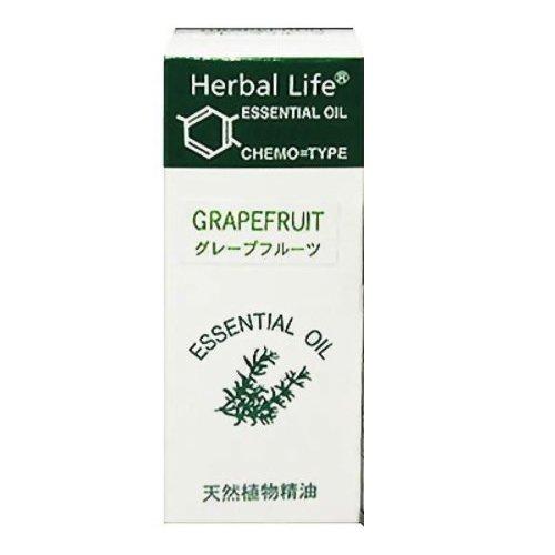 生活の木 エッセンシャルオイル グレープフルーツはプレゼントに最適のアイテム