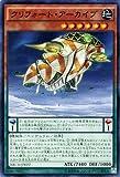 遊戯王/第9期/2弾/NECH-JP022 クリフォート・アーカイブ