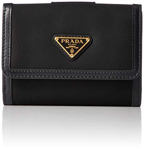 母の日や誕生日にPRADAの財布をプレゼント
