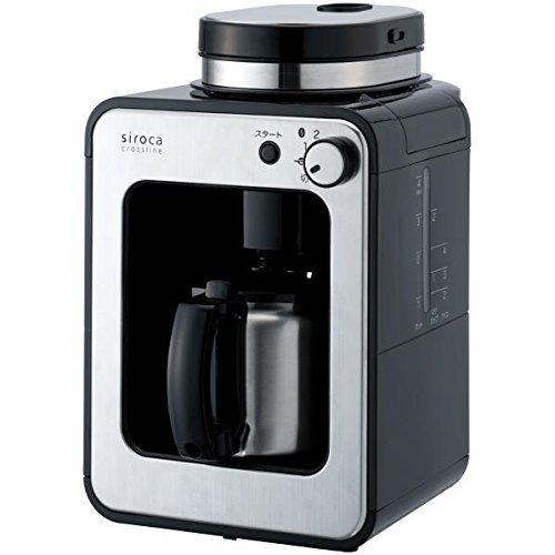 sirocaの全自動コーヒーメーカーは人気の高いキッチン雑貨