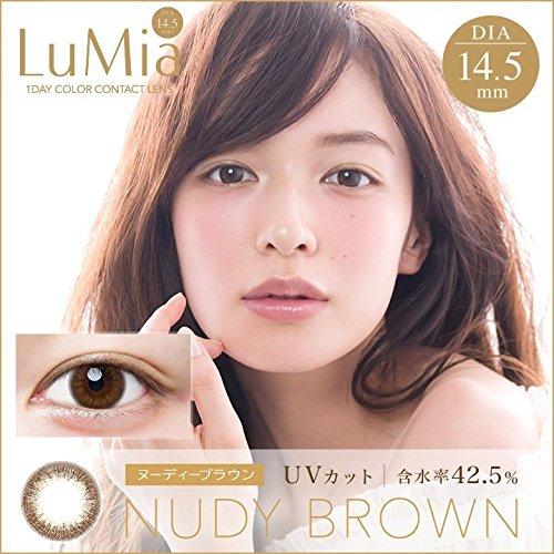 LuMia(ルミア) ワンデー14.5mm/10枚入 【ヌーディーブラウン】