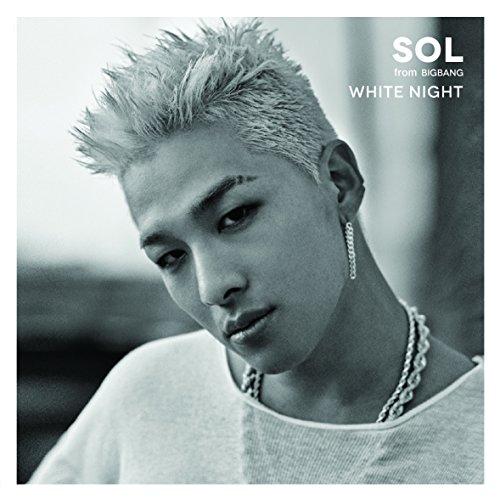WHITE NIGHT(AL)(スマプラ対応)