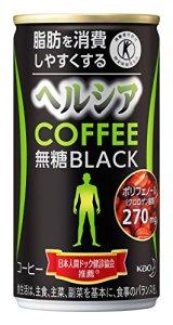 [トクホ]ヘルシアコーヒー 無糖ブラック 185g×30本