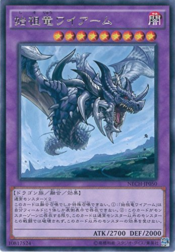 遊戯王 NECH-JP050-R 《始祖竜ワイアーム》 Rare