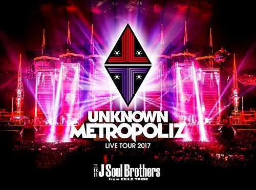 三代目 J Soul Brothers LIVE TOUR 2017