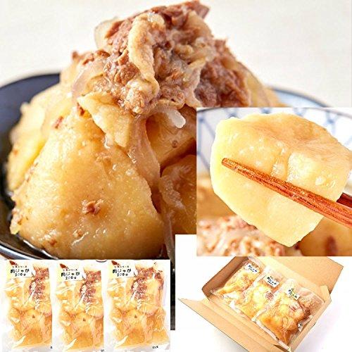 味染み肉じゃが600g(200g×3袋) ゴロっとじゃがいも♪かつお風味の優しい味付け!!/肉じゃが/メール便