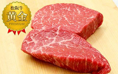 最高級の松阪牛を昇進や異動に人気のギフト