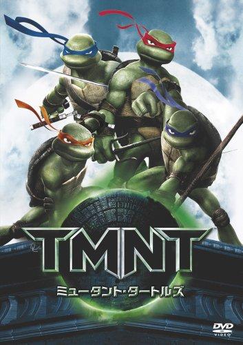 ミュータント・タートルズ-TMNT- 特別版 [DVD]