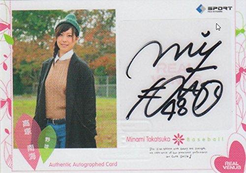 BBM REAL VENUS 野球 高塚南海 直筆 サイン カード 24枚限定 2014年 ベースボールマガジン社